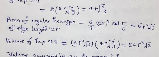 Prove that the packing fraction of HCP (Hexagonal closed packed) cell is 0.74.